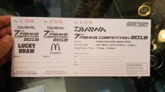 Daiwa Competition Ticket