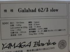 Yamaga Galahad 62/3 Slow PE2