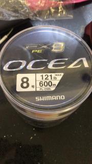 Ocea Ex8 PE8 600M