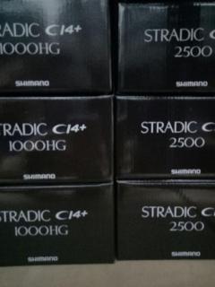 RESTOCK... 2016 STRADIC CI4+1000HG / 2500