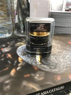 Shimano vanquish c3000 spool