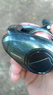Rare Shimano Core 50mg7