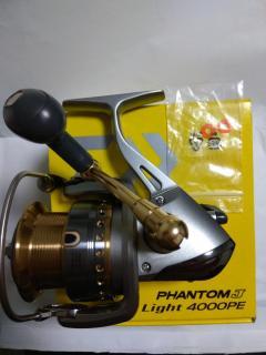Daiwa Phantom J Light  4000PE