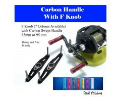 Carbon Handle with F Knob