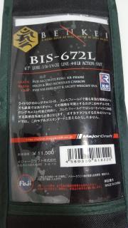 Majorcraft Benkei BIS-672L NEW!!!