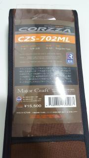 Majorcraft Corzza 702ML