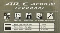 SHIMANO AR-C Aero BB [AR-C AERO BB] C3000HG reel spinning reel