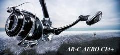 Shimano AR-C AERO CI4+ 5000XG  260g