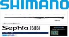 NEW/UNUSED : Shimano SEPHIA BB S809-MH (107g)