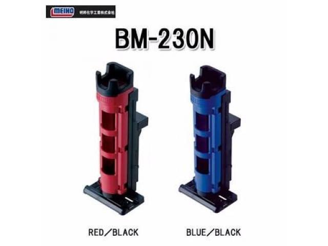 Meiho Rod Stand BM-230N