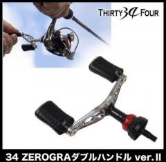 Thirty34four zerogra 11