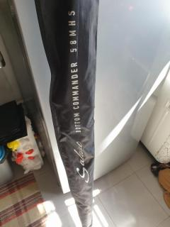 Daiwa spinning rods pe 2-4 bottom commander