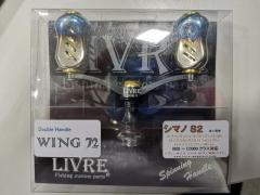 Livre wing 72 Shimano with counter balance