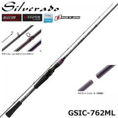 GRAPHITELEADER Silverado GSIC-762ML