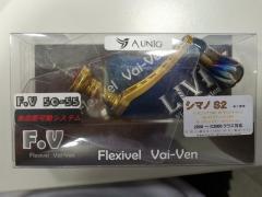 Livre limited editionF.V 50mm-55mm + C2 Balancer