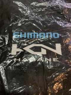 New Shimano HGN Hagane Jacket XL