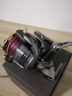 Shimano 2011 Twinpower C3000
