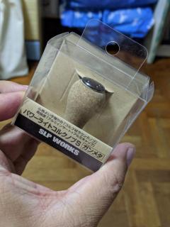 SLP round cork knob gun metal