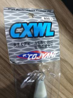 DEEP LINER CXWL AND CXW 800g