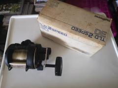 Shimano 2 Speed Reel