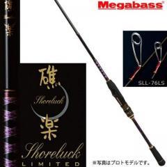 Megabass Shoreluck Limited SLL-76L Spinning Rod