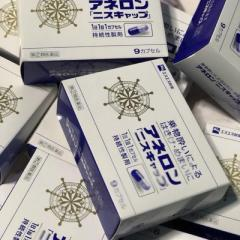 JAPAN ANERON SEASICK PILLS