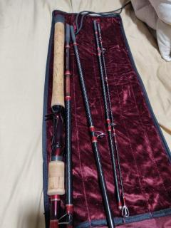 Shimano World Shaula Tour Edition Travel Rod 1754R-5