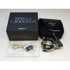 2014 Stella C2000HGS