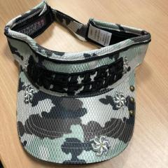 OBOF visor - Brand new