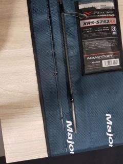 MajorCraft xride Series Spinning Rod XRS S752 Aji