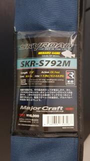 Majorcraft Skyroad SKR-S792M