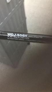 Smith offshore stick WGJ-S56H spinning jigging rod