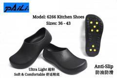 Shoes (Anti-Slip)