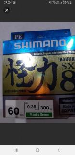 Shimano kariki