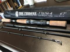 The Throne Ironman  pe 2-5 x-treme travel concept rod