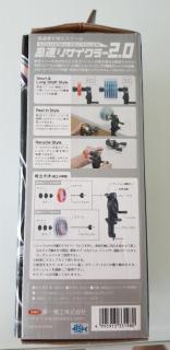 WTS: Daiichiseiko Line Spooler
