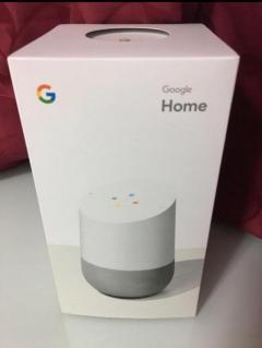 Goggle home (new)