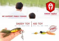 Don't give your kid a fish! but give your kid a lure! Buzzbait Combo!