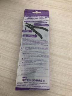 Kahara Split Ring pliers/carbide cutter