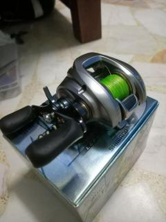 Shimano Aldebaran Mg7 left handle