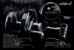Gmax King Kong