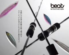 Beat Propagate BP606-4