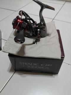 Shimano stradic ci4+ c2000hgs