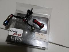 Livre Union 37-43 fino with livre short balancer for shimano