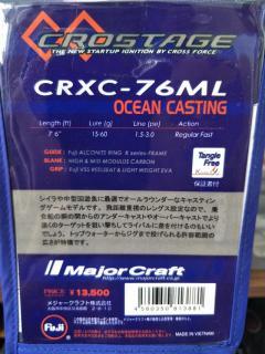 MC Crostage Casting & Twinpower C5000XG