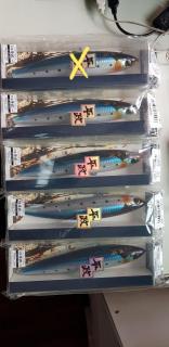 FS - BNIB Shimano Ocea Pencil 220F 220mm 114g (Sardine Blue)