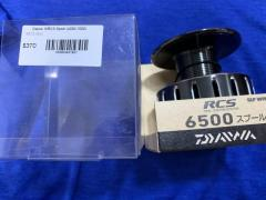 Selling 1 BNIB RCS Daiwa 6500 spool