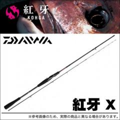 Daiwa Kohga X 69HB BC Rod for tenya