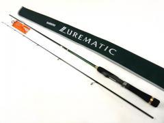 Shimano Lurematic 9 feet 2 piece