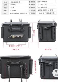 Brand New 2019 Model - EVA Fishing Tackle Box